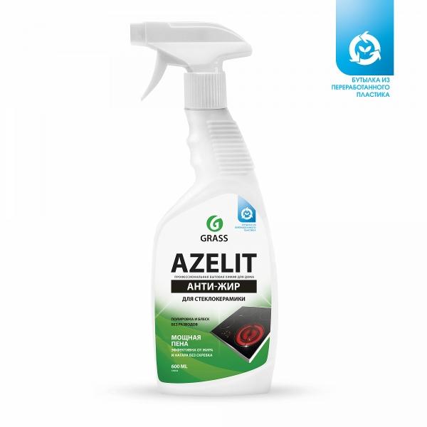 Чистящее средство для стеклокерамики Grass «Azelit», 0,6 л