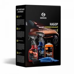 Подарочный  набор универсальный для автомобиля 2021