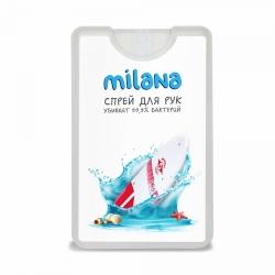 Средство косметическое для ухода за кожей рук спрей-Milana-морской бриз (20 мл)