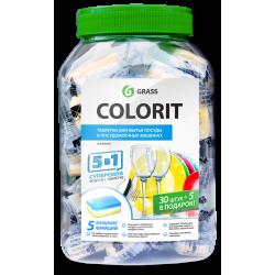 Таблетки для посудомоечной машины Grass «Colorit», 35шт