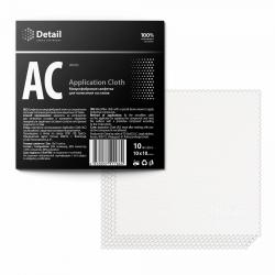 Микрофибровая салфетка для нанесения составов Detail «Application Cloth», 10х10см
