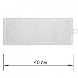 Насадка МОП плоская для швабры/держателя 40 см, уши/карманы