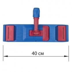 Держатель-флаундер 40 см, для плоских МОПов (ТИП У/К, К, УВ)