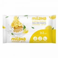 Влажные антибактериальные салфетки Grass Milana «Лимонный десерт», 72шт