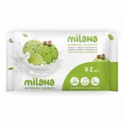 Влажные антибактериальные салфетки Grass Milana «Фисташковое мороженое», 72шт