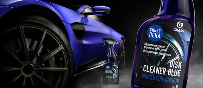 Disk Cleaner Blue - готовое к применению средство для очистки колесных дисков